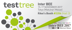 TestTree at InterBEE 2017